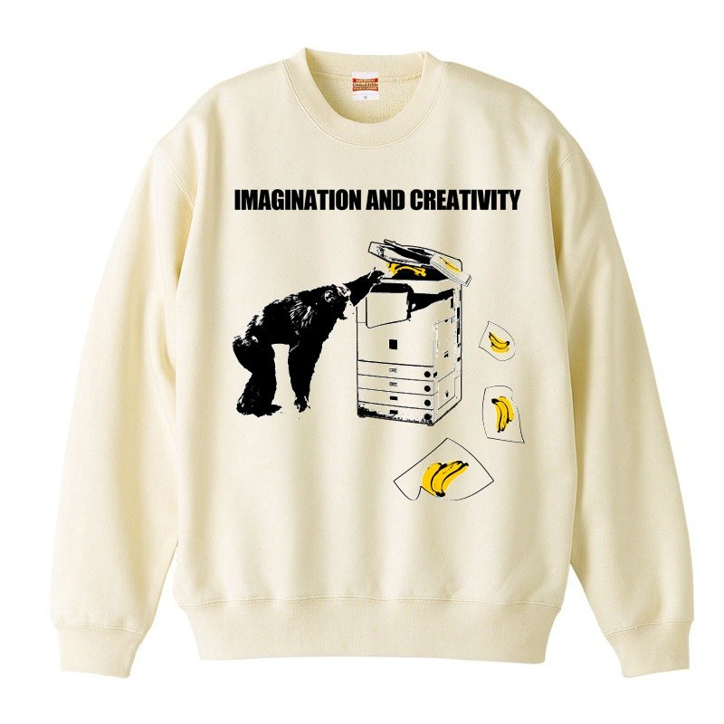 [Sweat] IMAGINATION