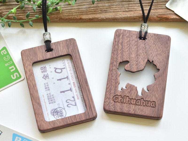 Wooden pass case ☆ Periodic ticket ☆ 【Chihuahua】 Walnut