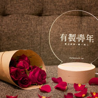 There are people like night lights x flowers man Zhouhua Tanabata value group flowers night light once meet 8/16 arrival