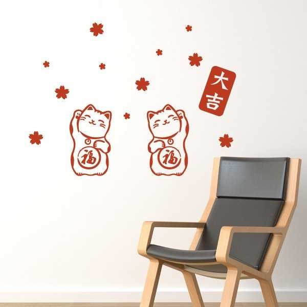 Smart Design Creative wall stickers Incognito ◆ Lucky Cat Red