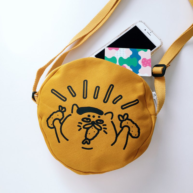 Mustard Yellow Goro Anniversary - Cross-back Round Backpack Canvas Bag Side Backpack Adjustable Strap