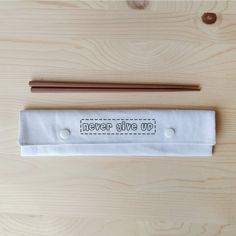 Positive energy chopsticks bag chopsticks group_never give up