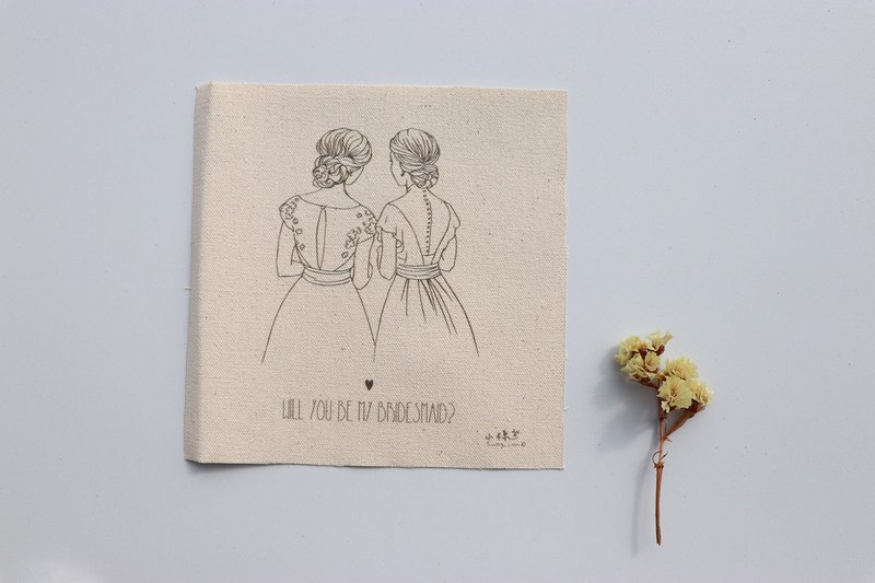 Wedding day girlfriends bridesmaid illustration embroidery kit