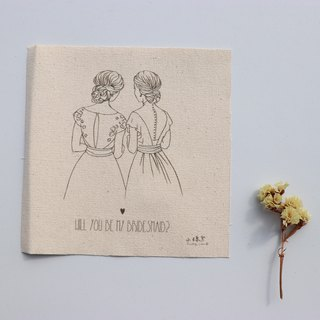 Wedding day illustration embroidery material package