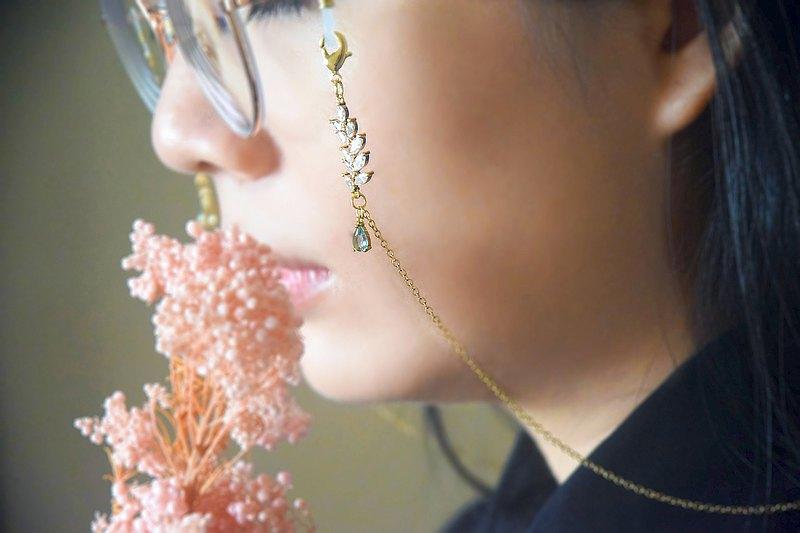 希臘幻想曲 -14k鍍金眼鏡/口罩鏈 氣質 優雅 仙氣 葉子 藍色 水滴