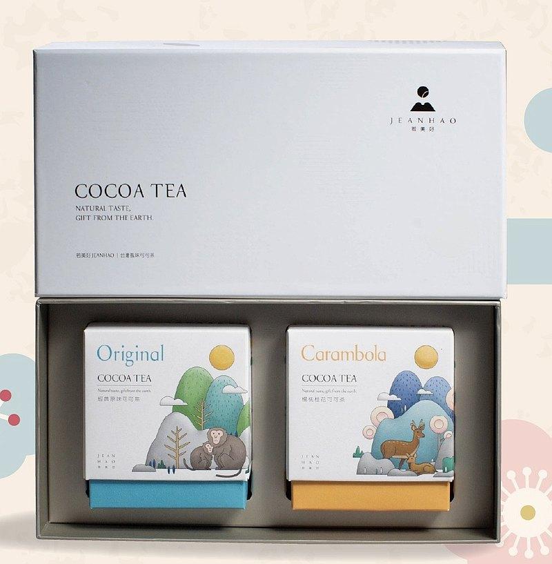台灣可可茶-經典臻藏禮盒B款
