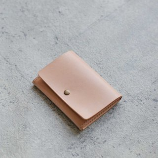 Nude leather card holder/wallet