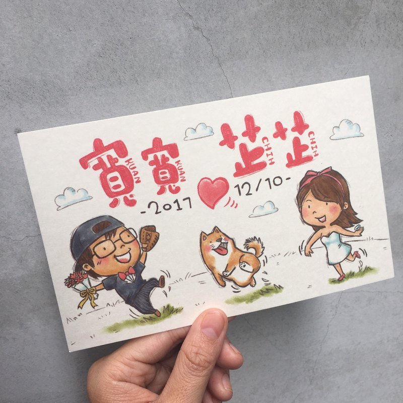 Wedding card design (including printing) / Postcard type + gift two-sided small card