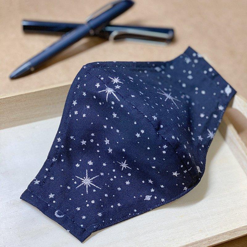 星星立體棉布口罩 可放濾芯 (大/中/小碼)