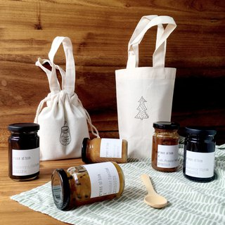 Goody Bag - Five-in-one Handmade Jam Anniversary Free Shipping Bag Group