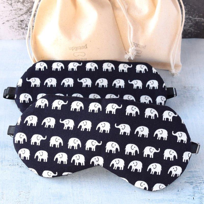 日本柔軟舒服眼罩優惠2件套  / Elephants