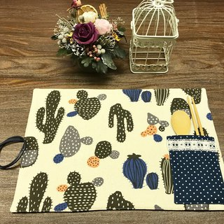 Cactus Series - handmade placemat - with tableware storage bag