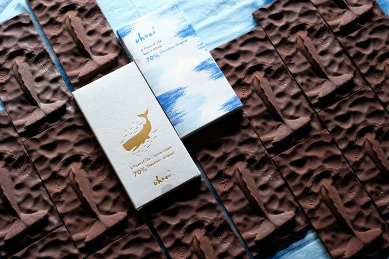 A slice of East China Sea Chocolate