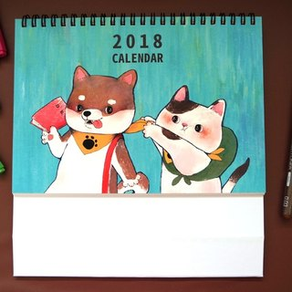 Dog and cat - 2018 desk calendar (spot)