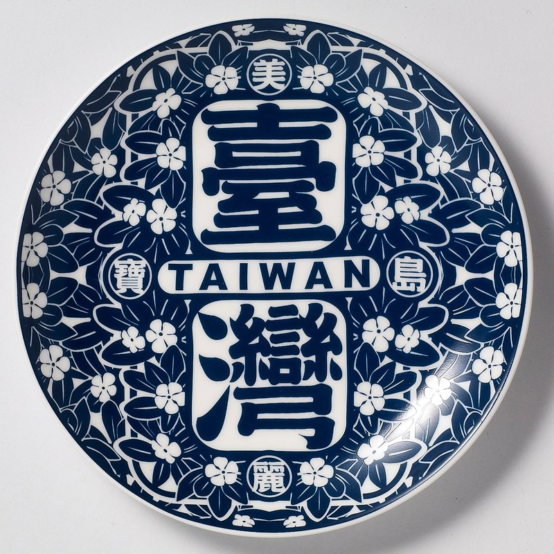 Beautiful treasure island Taiwan small flower plate / blue