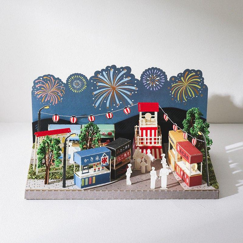 【Jeantopia】紙雕工藝 DIY材料包 夏日花火祭 | 9025151