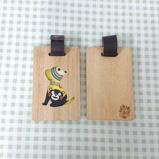 Wooden ticket holder - puppy
