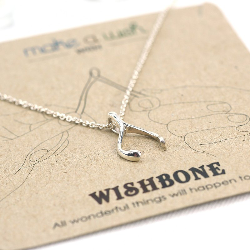 Wishbone, Have A Nice Day Collection