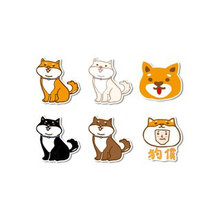 Waterproof sticker - Shiba Inu four color flower