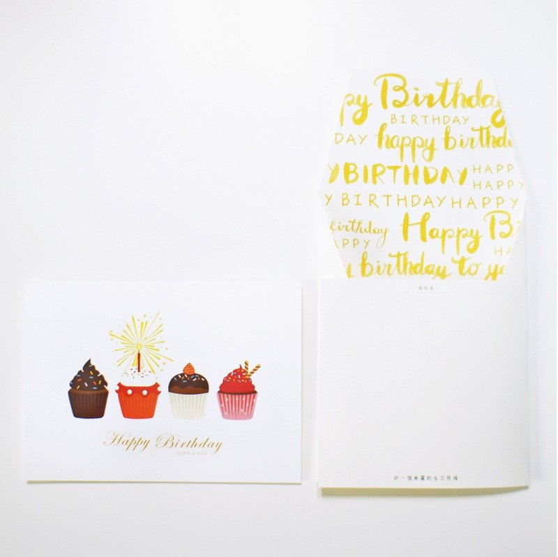 Good Times | -03 Exclusive your birthday card birthday card birthday greeting card