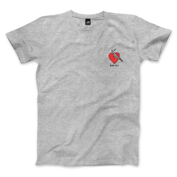 Heart-cut Tough Man Version-Dark Hemp Gray-Neutral T-shirt