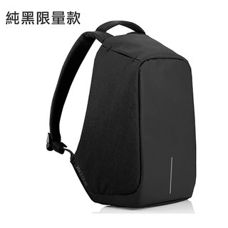 XDDESIGN ultimate security anti-theft backpack - pure black limited edition