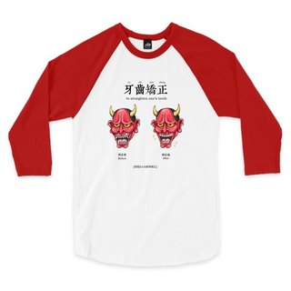 Teeth Correction - White / Red - Seven Sleeve Baseball T-Shirt
