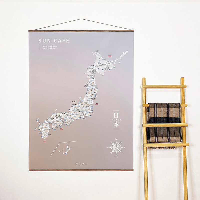 [Customized] Maps of regions with printed shafts-printed version-Map of Japan