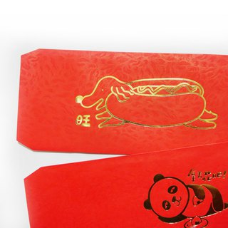 Panda grocery red envelopes into a group of five