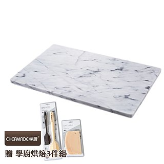 Natural marble slab cuisine [40x60 cm (maximum)] kneading mat / non slip sticking / bakeware / Chocolate tempering / MIT Hualien system / Baking B