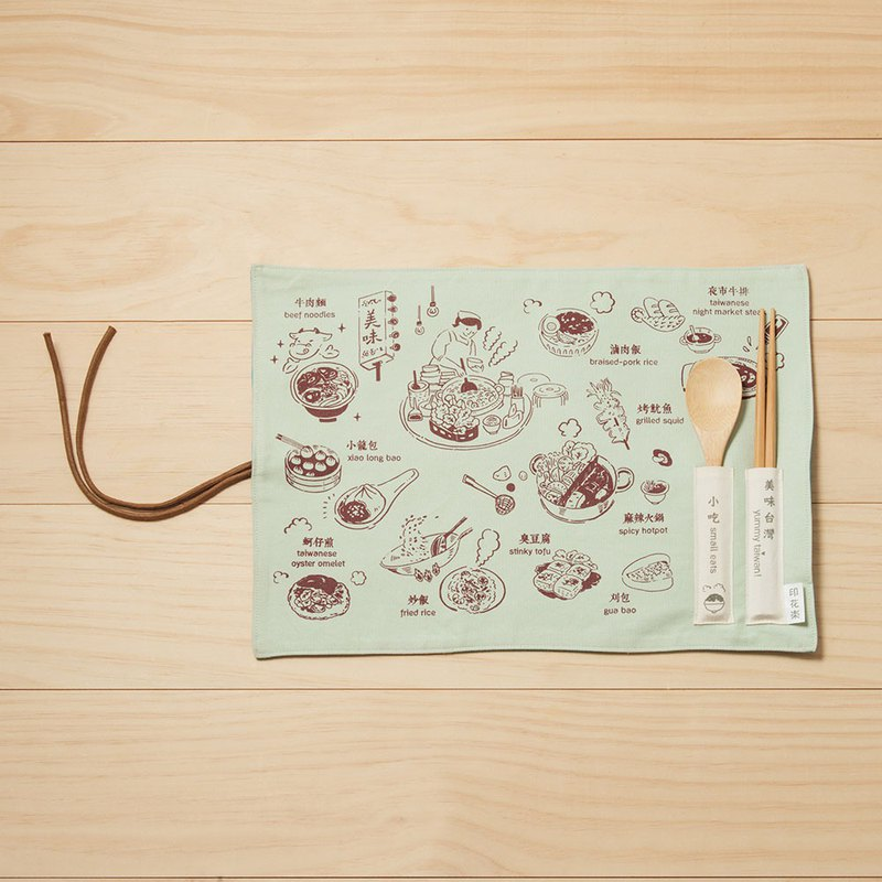 Table Mat(Spoon and Chopsticks including)/Small Eat/Chocolate