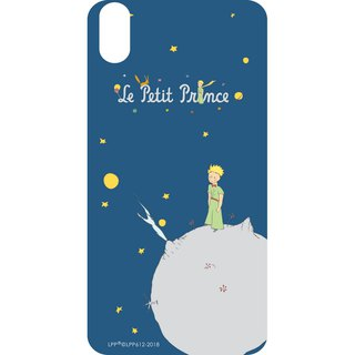 Little Prince Classic Edition License - Mobile Glass Case, AA01