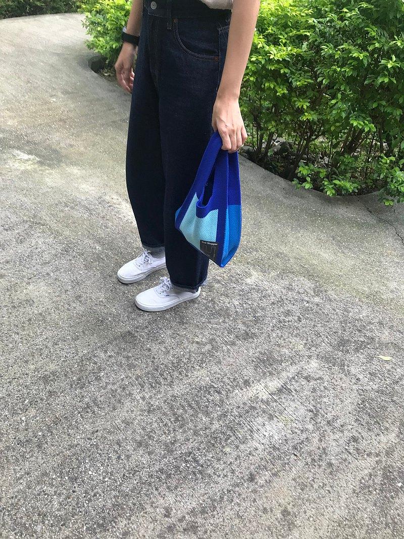【新材質】-針織提袋 / 針織購物袋 -  S - 寶藍