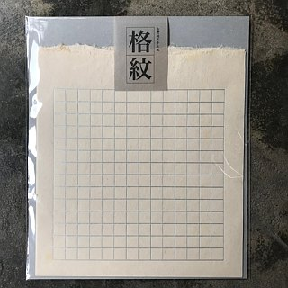 Plaid stationery set / hot silver grid + light gray envelope