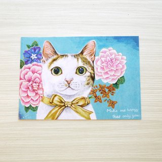 Cat Postcard - only you