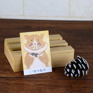 Watercolor paper [dress up animals] small card group