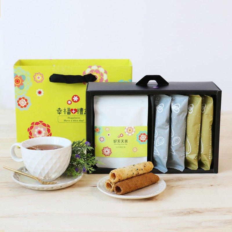 好茶好蛋捲-幸福+禮盒(蛋捲茶組)