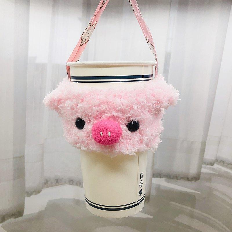 小豬-環保杯套 飲料杯套 手搖杯杯套