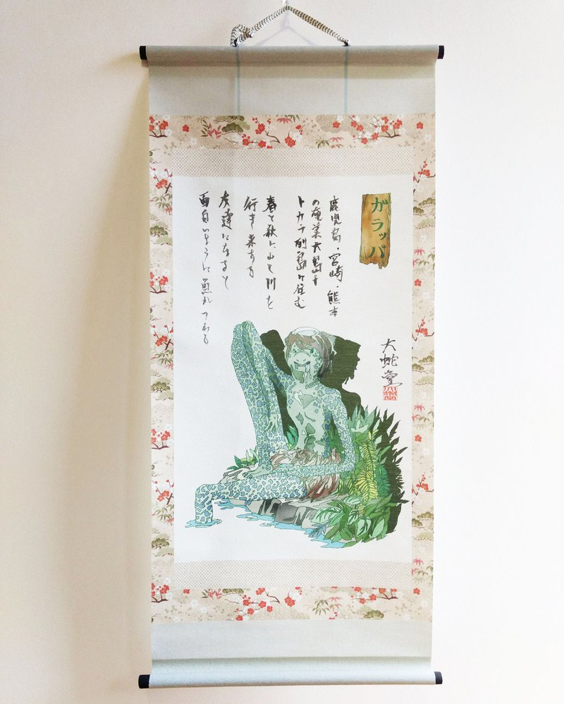 Japanese traditional monster hunging scroll GARAPPA
