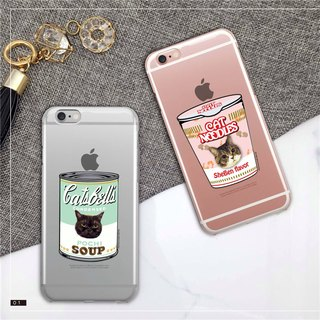 Original pet mobile phone shell x Customized (green x white treasure soup canned) iPhone, Android