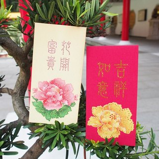 GFSD】 【bright red envelopes -】 【China Tianxiang series - a group of flowers into the rich two】