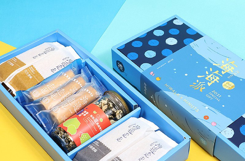 2021 Haihaipai Comprehensive Gift Box