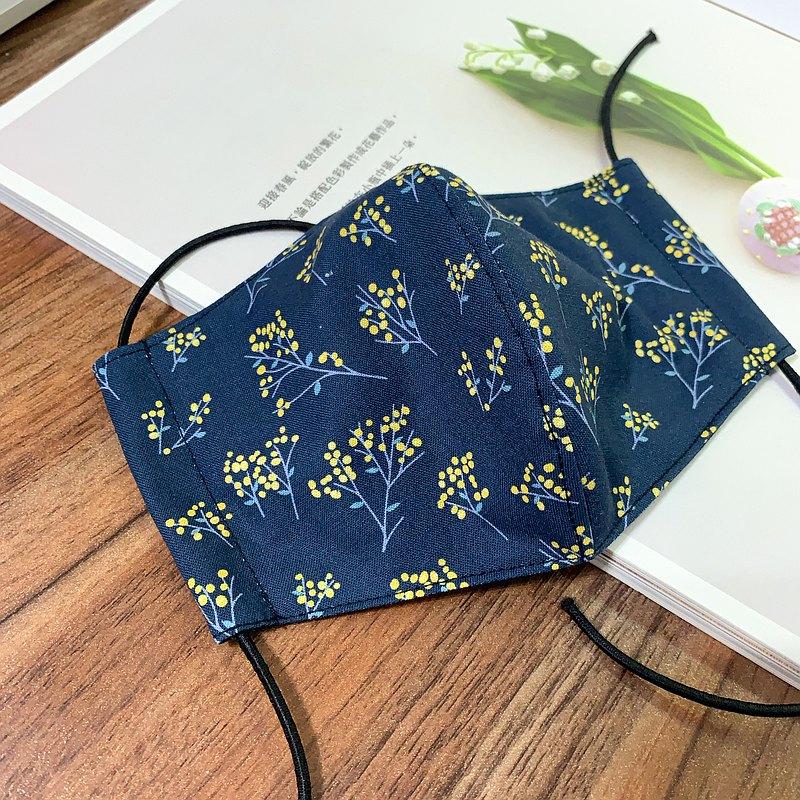 滿天星 兩用布口罩 口罩套 夾層設計可放濾材