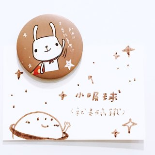 Small suction ball magnet │ Bunny Superman _ Do not give up _44mm
