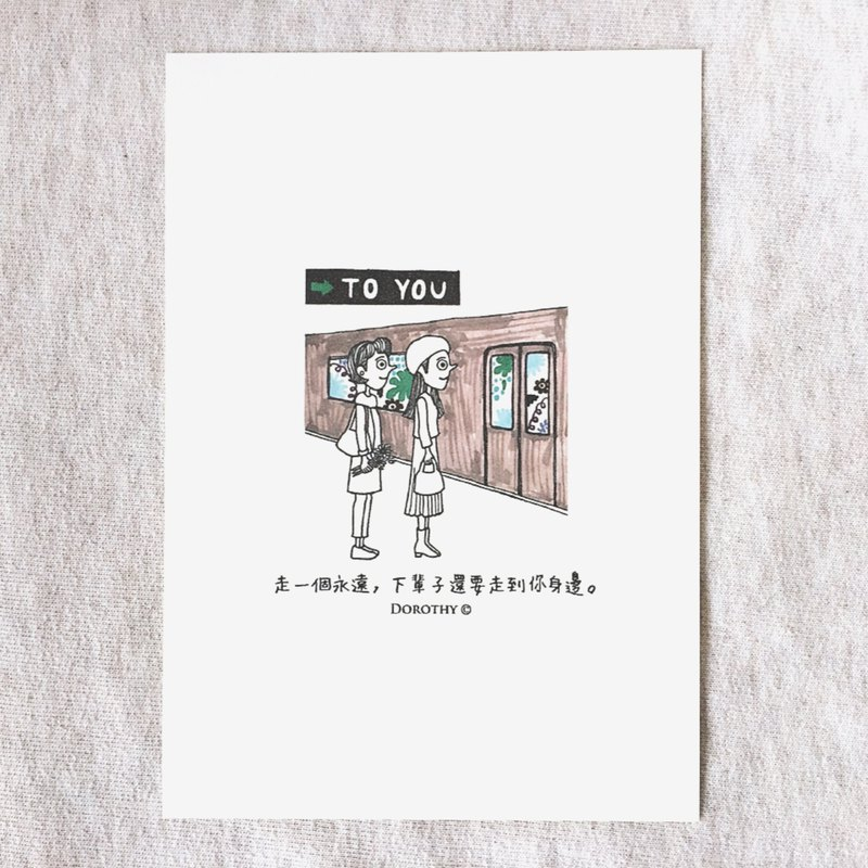 I miss you postcard-C126