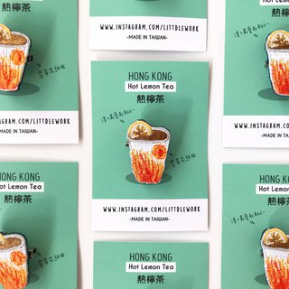 Littdlework Hong Kong Series Pins | Hot Lemon Tea
