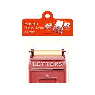 [Retro Mail Sticker] | Styling Convenience Memo |
