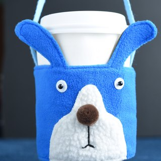 Animal Drink Cup Set - Rabbit