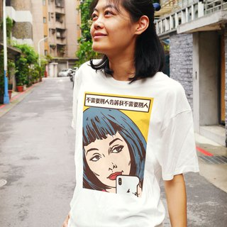 Retro Black Humor T-shirt Women's Age Original