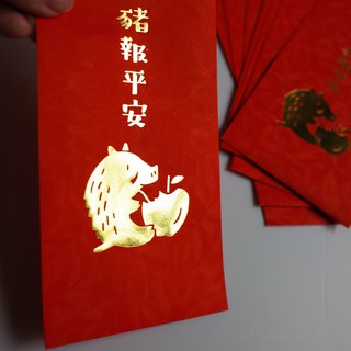 Wang Wang to the dog red envelopes 10 into red hot red bag 2018 New Year